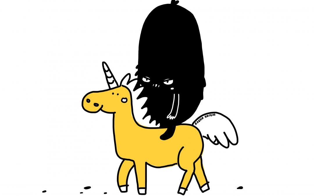 Жёлтый единорог и подкроватный монстр